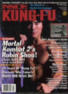 Inside Kung Fu - October 1997
